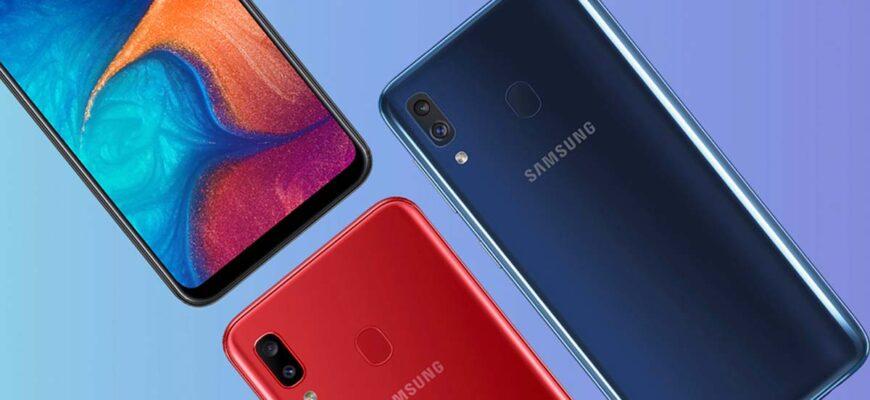 Samsung A205F не заряжается