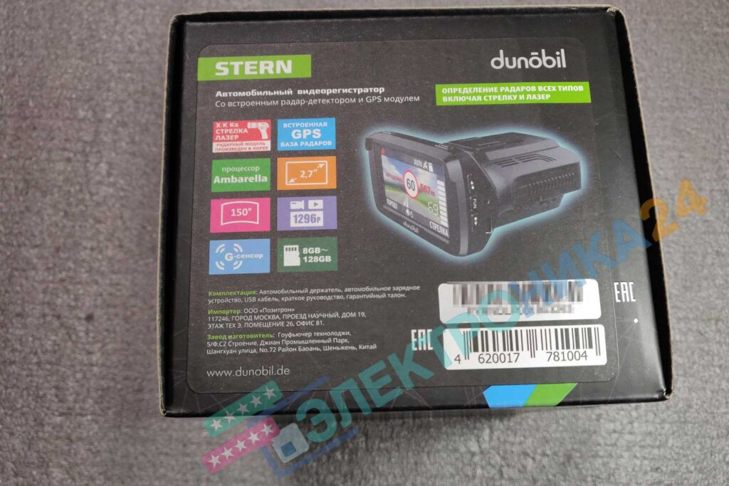 Dunobil Stern - видеорегистратор с радар-детектором