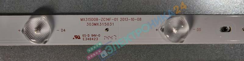 Фото LED линеек MX315D08-ZC14F-01