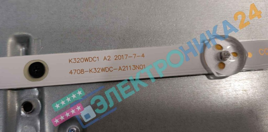 K320WDC1
