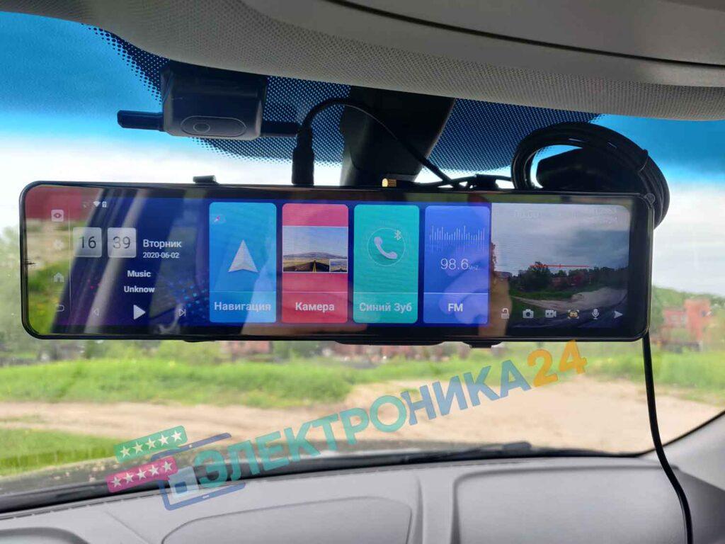 Регистратор-навигатор Junsun A103 фото 1
