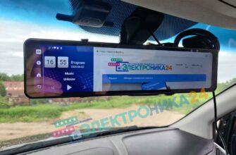 Регистратор-навигатор Junsun A103 фото 18