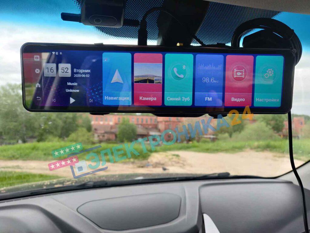 Регистратор-навигатор Junsun A103 фото 3
