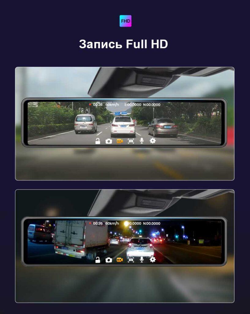 Обзор регистратора-навигатора зеркала Junsun A103