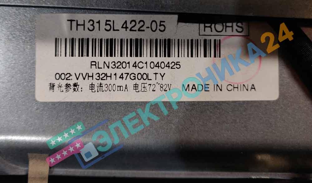 TH315L422-05