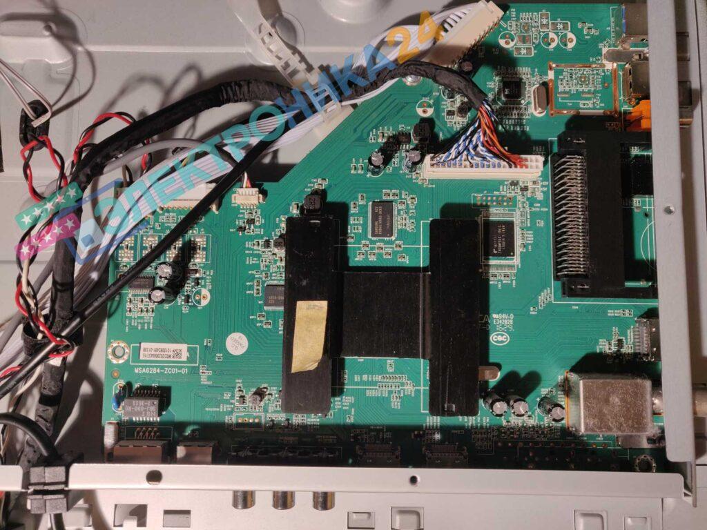 MSA6284-ZC01-01