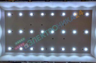 Подсветка T43D16SF-01B