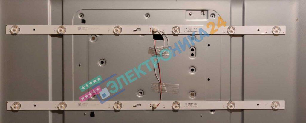 Нет изображения Telefunken TF-LED32S17T2