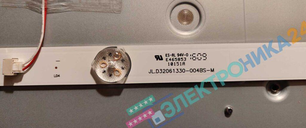 JL.D32061330-004BS-M