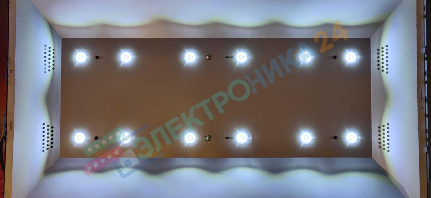 LED32S17T2