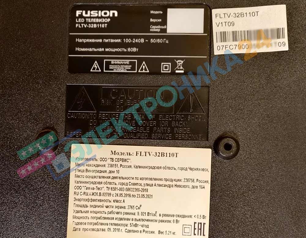 Нет изображения Fusion FLTV-32B110T