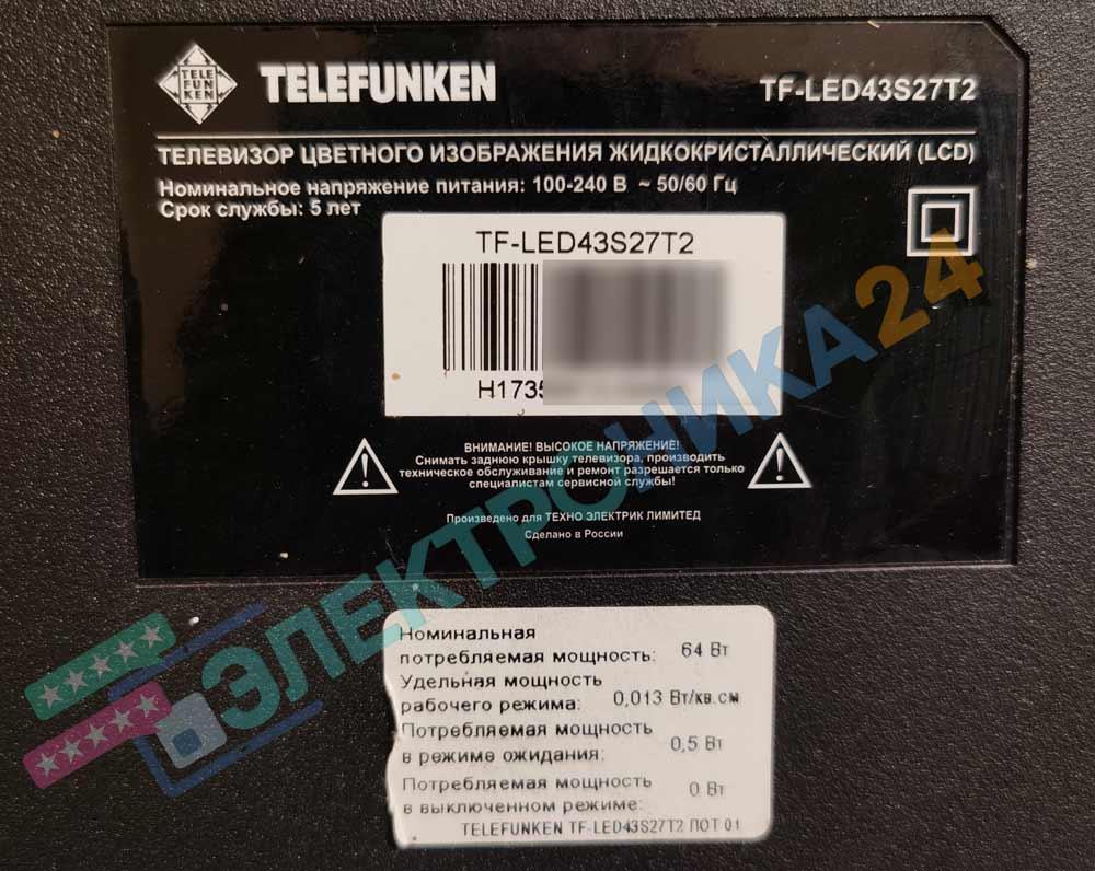 Фото 1 телевизор LED43S27T2