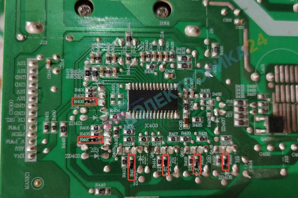 Нет подсветки на Telefunken LED43S27T2